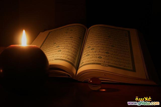 صور تصميمات واتس اب اسلامية عالية الجودة hd ، صور خلفيات اسلامية العام1439 ghlasa13835378408.jpg