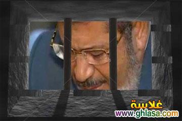 انا الرئيس الشرعي للبلاد مقولة مرسي للفضاء ghlasa1383562337151.jpg