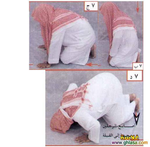 صور لتصحيح الوضوء والصلاه  كيف تتوضي وضوء صحيح وصلاه صحيحه بالصور ghlasa1383950887914.jpg