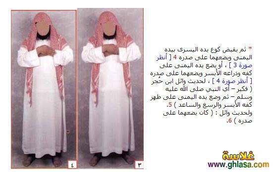 صور لتصحيح الوضوء والصلاه  كيف تتوضي وضوء صحيح وصلاه صحيحه بالصور ghlasa1383951405642.jpg