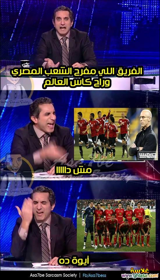 نكت المصريين على قرار النادى الاهلى ، صور نكت احمد عبد الظاهر الاهلي 2018 ghlasa1384270326072.jpg