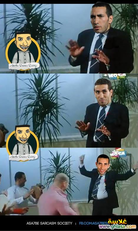 نكت المصريين على قرار النادى الاهلى ، صور نكت احمد عبد الظاهر الاهلي 2018 ghlasa1384270326174.jpg