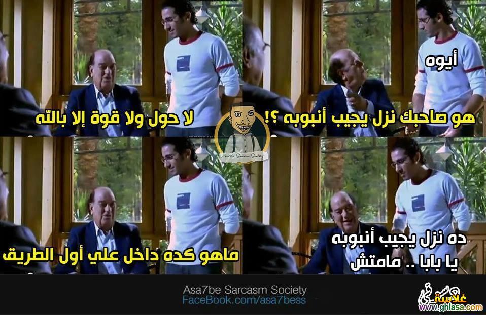 صور نكت المصريين على ازمة الانابيب ، نكت على حكومة الانقلاب العسكرى وازمة الانابيب 2019 ghlasa1384270878483.jpg