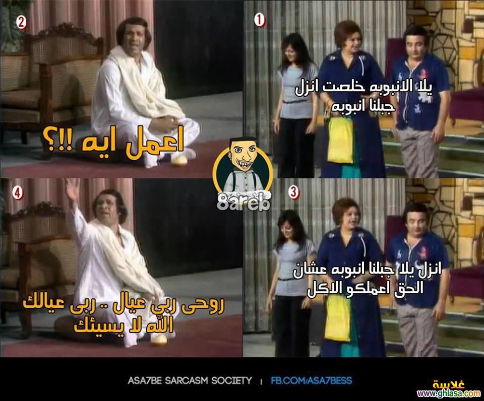 صور نكت المصريين على ازمة الانابيب ، نكت على حكومة الانقلاب العسكرى وازمة الانابيب 2019 ghlasa1384270878544.jpg