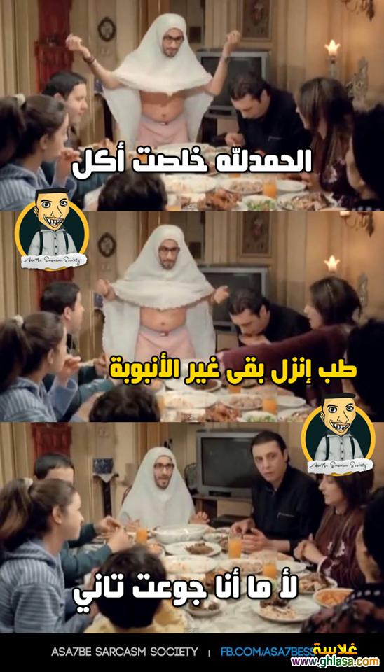 صور نكت المصريين على ازمة الانابيب ، نكت على حكومة الانقلاب العسكرى وازمة الانابيب 2019 ghlasa1384270878676.png