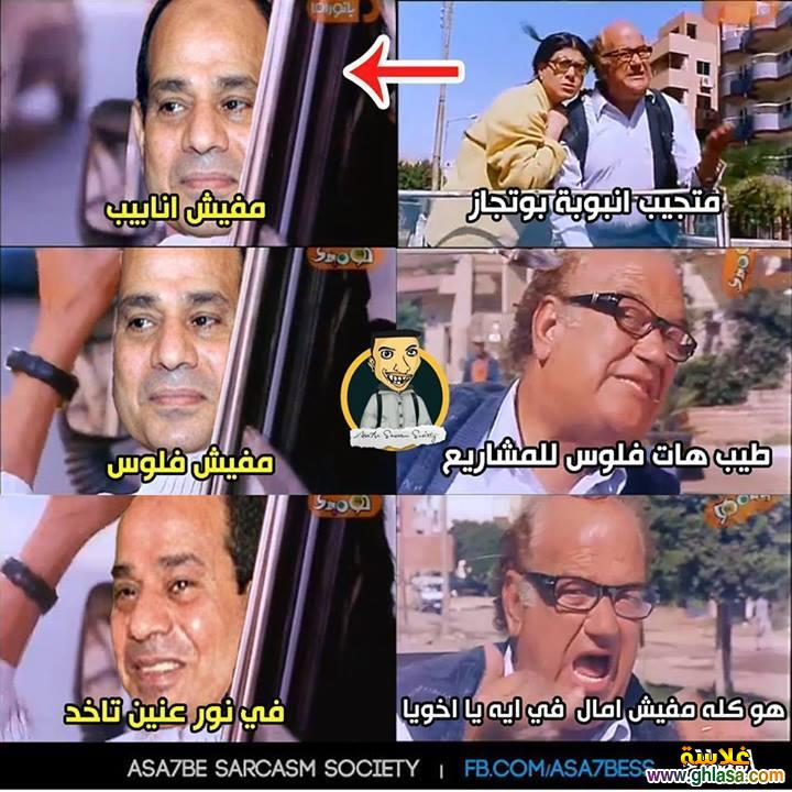 صور نكت المصريين على ازمة الانابيب ، نكت على حكومة الانقلاب العسكرى وازمة الانابيب 2019 ghlasa1384270879358.jpg