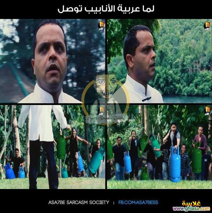 صور نكت المصريين على ازمة الانابيب ، نكت على حكومة الانقلاب العسكرى وازمة الانابيب 2019 ghlasa1384270879399.jpg