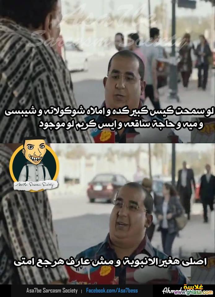 صور نكت المصريين على ازمة الانابيب ، نكت على حكومة الانقلاب العسكرى وازمة الانابيب 2019 ghlasa13842708794310.jpg
