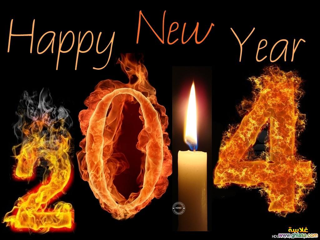 Photos new year 2018 ، صور عام جديد 2018 ، بنرات العام الجديد 2018 ghlasa1384354661472.jpg