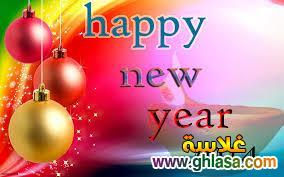 Photos new year 2018 ، صور عام جديد 2018 ، بنرات العام الجديد 2018 ghlasa1384354661634.jpg