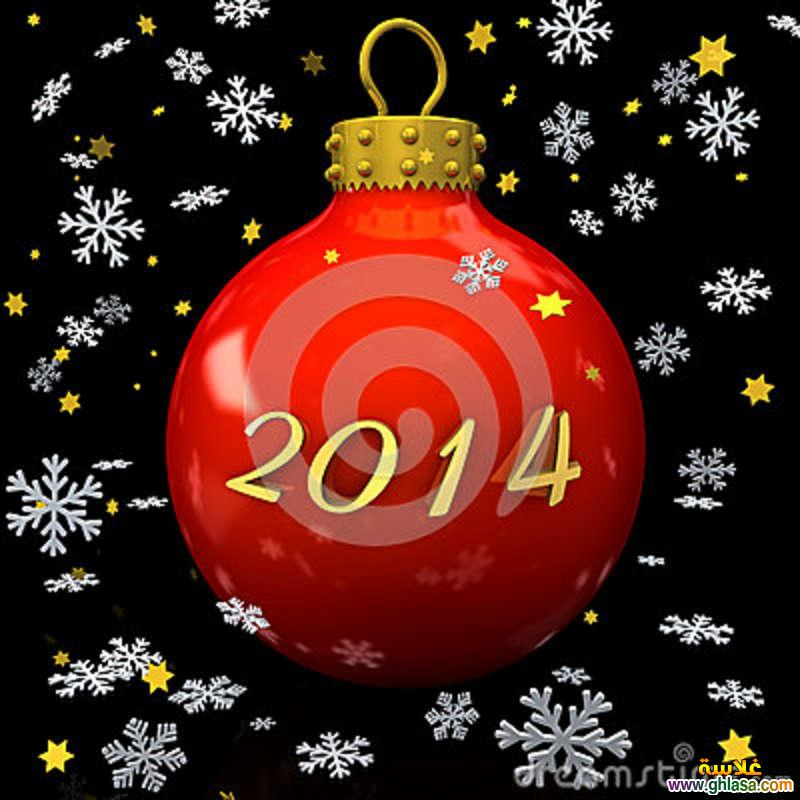 Photos new year 2018 ، صور عام جديد 2018 ، بنرات العام الجديد 2018 ghlasa1384354661687.jpg