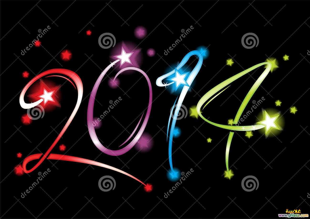 Photos new year 2018 ، صور عام جديد 2018 ، بنرات العام الجديد 2018 ghlasa13843546617710.jpg
