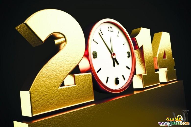 صور راس السنة ٢٠١٤ ، صور تصميمات-عام-جديد ، صور هابى نيو يير  ghlasa1384355960891.jpg
