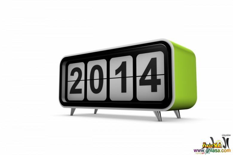 صور راس السنة ٢٠١٤ ، صور تصميمات-عام-جديد ، صور هابى نيو يير  ghlasa1384355960932.jpg