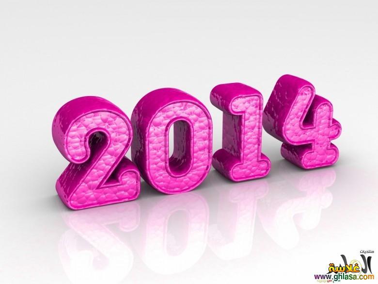 صور راس السنة ٢٠١٤ ، صور تصميمات-عام-جديد ، صور هابى نيو يير  ghlasa1384355960963.jpg