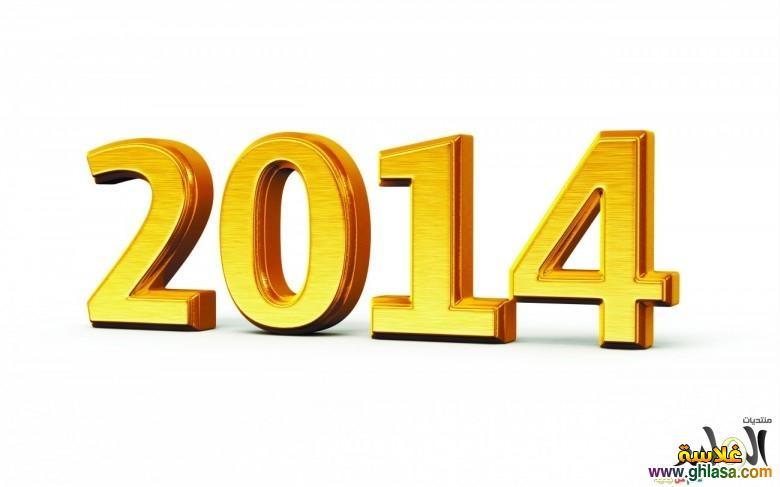 صور راس السنة ٢٠١٤ ، صور تصميمات-عام-جديد ، صور هابى نيو يير  ghlasa1384355961024.jpg