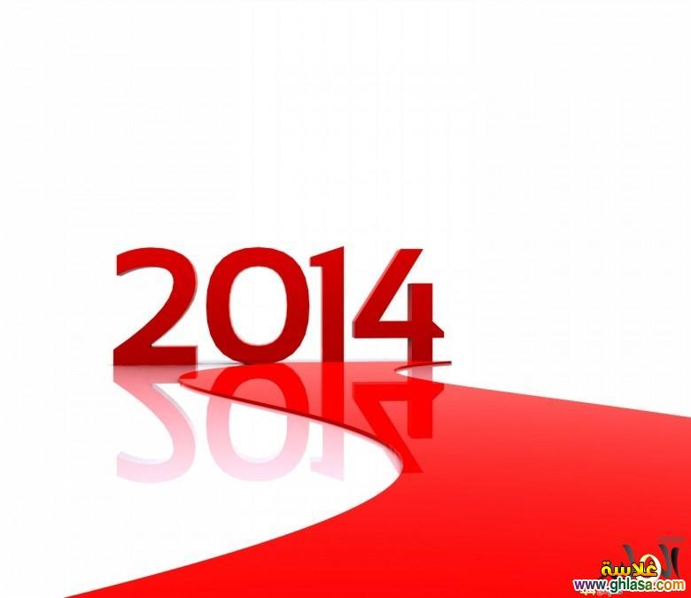 صور راس السنة ٢٠١٤ ، صور تصميمات-عام-جديد ، صور هابى نيو يير  ghlasa1384355961055.jpg