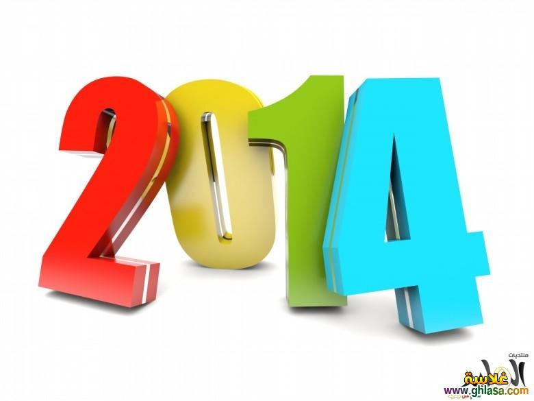 صور راس السنة ٢٠١٤ ، صور تصميمات-عام-جديد ، صور هابى نيو يير  ghlasa138435596116.jpg
