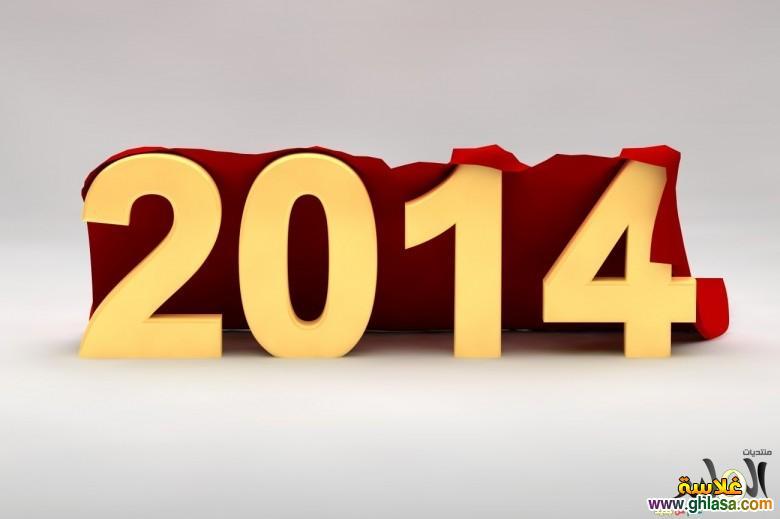 صور راس السنة ٢٠١٤ ، صور تصميمات-عام-جديد ، صور هابى نيو يير  ghlasa1384355961168.jpg