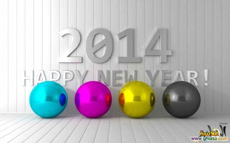 صور راس السنة ٢٠١٤ ، صور تصميمات-عام-جديد ، صور هابى نيو يير  ghlasa1384355961199.jpg