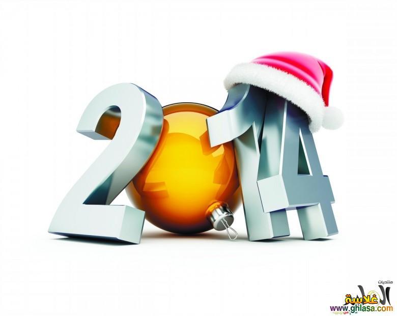 صور راس السنة ٢٠١٤ ، صور تصميمات-عام-جديد ، صور هابى نيو يير  ghlasa13843559612210.jpg