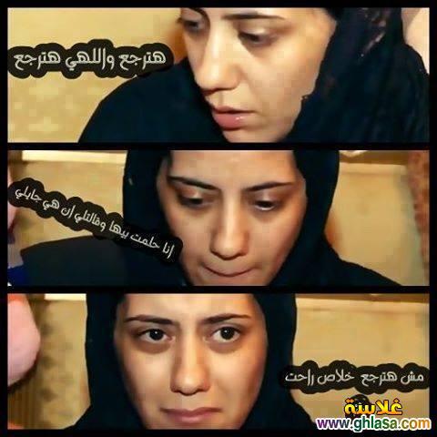 صور الطفلة زينة عرفة ريحان شهيدة بورسعيد ضحية ابن البواب وابن الرقاصة ghlasa1385409911163.jpg