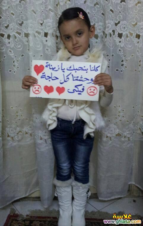 صور الطفلة زينة عرفة ريحان شهيدة بورسعيد ضحية ابن البواب وابن الرقاصة ghlasa1385409911379.jpg