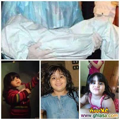 صور الطفلة زينة عرفة ريحان شهيدة بورسعيد ضحية ابن البواب وابن الرقاصة ghlasa13854099114110.jpg