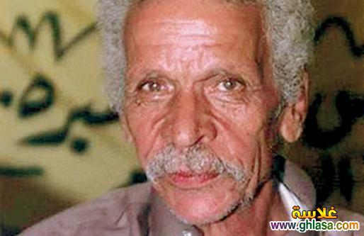 اخر صور للشاعر احمد فؤاد نجم قبل الوفاة ، صور الشاعر احمد فؤاد نجم قبل وفاتة ghlasa1386055467331.jpg