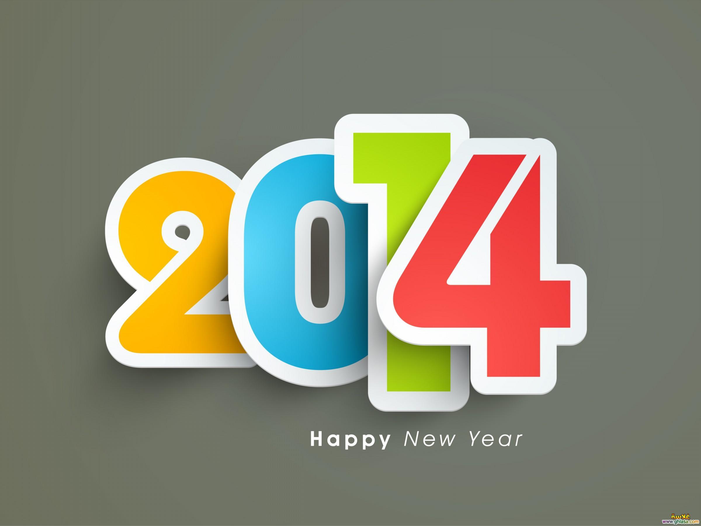 صور مكتوب عليها عام 2018 ، خلفيات العام الجديد 2018 ، Wallpapers New Year 2018 ghlasa138621928763.jpg