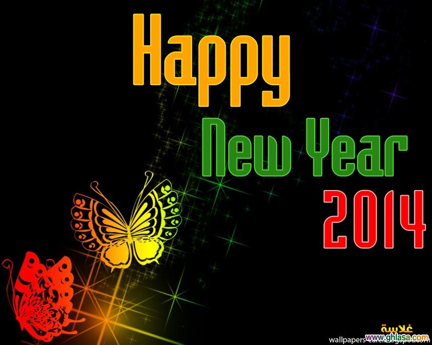 صور مكتوب عليها عام 2018 ، خلفيات العام الجديد 2018 ، Wallpapers New Year 2018 ghlasa1386219287895.jpg