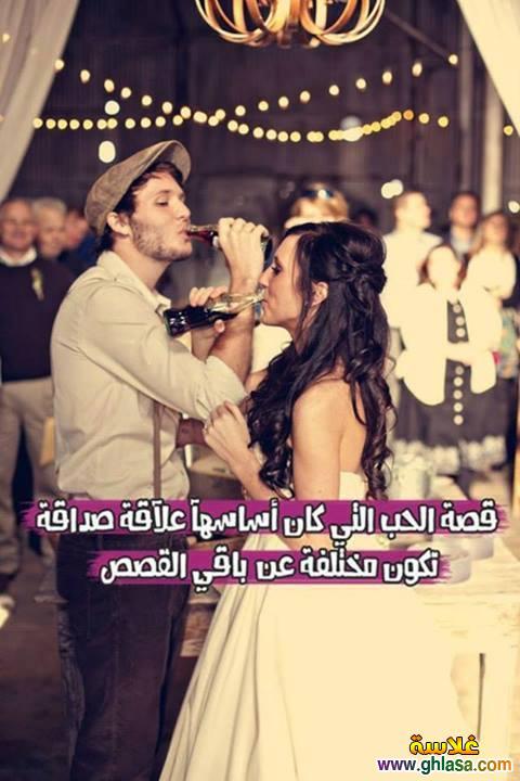 صور كلام رومانسى على صور رومانسية ، كلام حب رومانسي وصور احباب عشاق غرامية 2018 ghlasa1386221684181.jpg