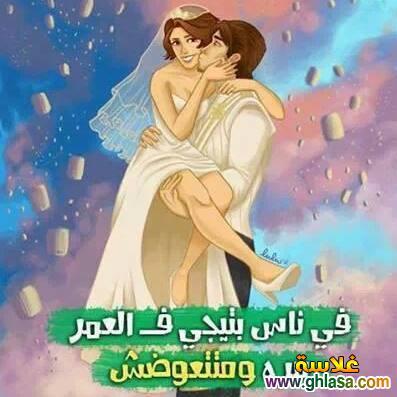 صور كلام رومانسى على صور رومانسية ، كلام حب رومانسي وصور احباب عشاق غرامية 2018 ghlasa1386221684457.jpg