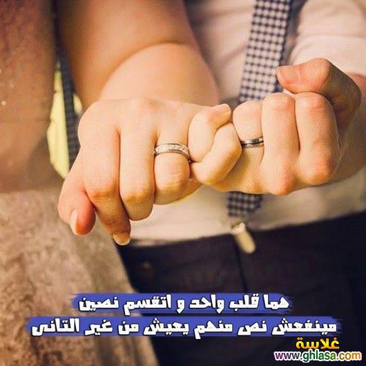 صور كلام رومانسى على صور رومانسية ، كلام حب رومانسي وصور احباب عشاق غرامية 2018 ghlasa13862216845210.jpg