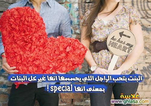 صور كلام رومانسى على صور رومانسية ، كلام حب رومانسي وصور احباب عشاق غرامية 2018 ghlasa1386222061151.jpg