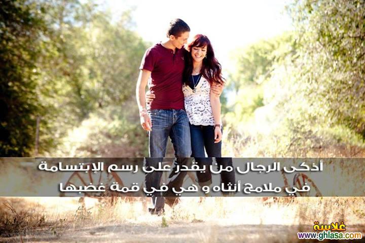 اجمل كلمات رومانسية على صور رومنسية 2018 ، صور حب مميزة جدا للاحباب 2018 ghlasa1386222531888.jpg