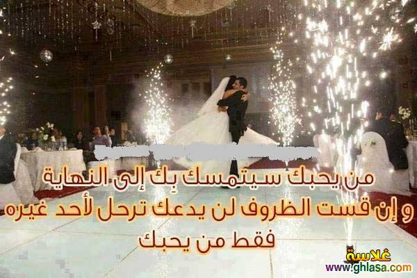 صور حب فى حب رومانسية فيس بوك 2018 ، صور كلمات حب على صور رومانسية جديدة 2018 ghlasa1386224684942.jpg