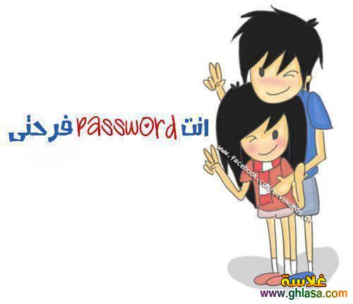 صور حب فى حب رومانسية فيس بوك 2020 ، صور كلمات حب على صور رومانسية جديدة 2020 ghlasa1386224685025.jpg