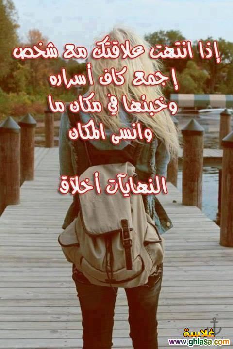 صور حب فى حب رومانسية فيس بوك 2020 ، صور كلمات حب على صور رومانسية جديدة 2020 ghlasa1386224884691.jpg