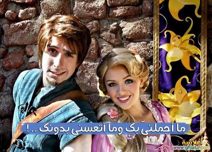 صور حب فى حب رومانسية فيس بوك 2018 ، صور كلمات حب على صور رومانسية جديدة 2018 ghlasa138622488485.jpg