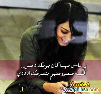صور حب رومانسية شكل تانى 2018 ، صور وكلمات على الصور و اشعار رومنسية 2018 ghlasa1386226548032.jpg
