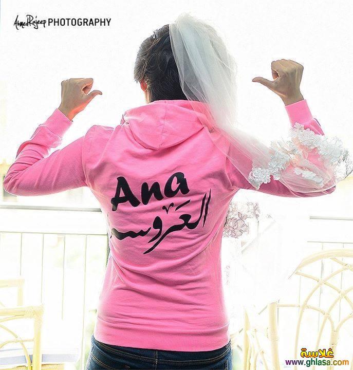 صور حب رومانسية شكل تانى 2018 ، صور وكلمات على الصور و اشعار رومنسية 2018 ghlasa1386226548137.jpg