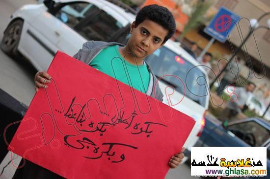صور شباب من المنصوره يزرعه شجر لتجميل المنصوره ghlasa1386491745372.jpg
