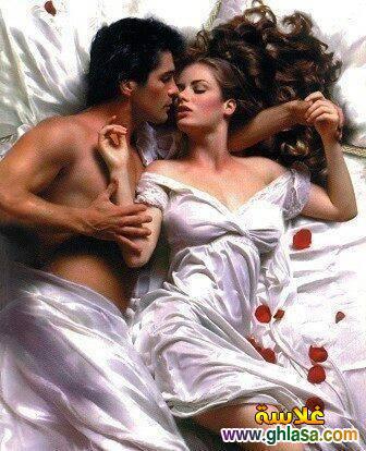 صورالجماع على الفراش الجنسي 2018 ، صور جماع مثيرة وساخنة 2018 ghlasa1386609192429.jpg