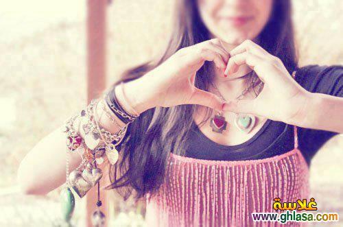 اجمل كلام حب على صور رومانسية ghlasa1386611141681.jpg
