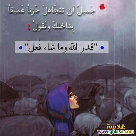 اجمل كلام حب على صور رومانسية ghlasa1386611142116.jpg