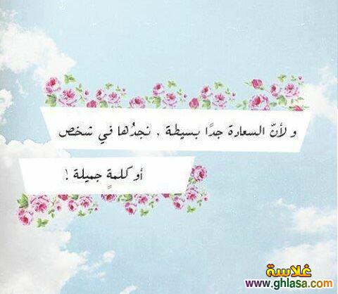 اجمل كلام حب على صور رومانسية ghlasa1386611142248.jpg