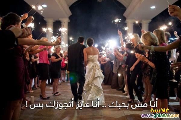 اجمل كلام حب على صور رومانسية ghlasa13866111423110.jpg