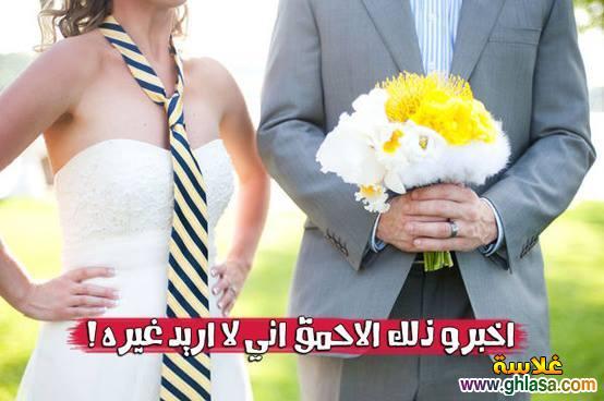 صور حكم رومنسية 2018 ، صور رومانسية وكلام على الصور رومنسي 2018 ghlasa1386612116386.jpg