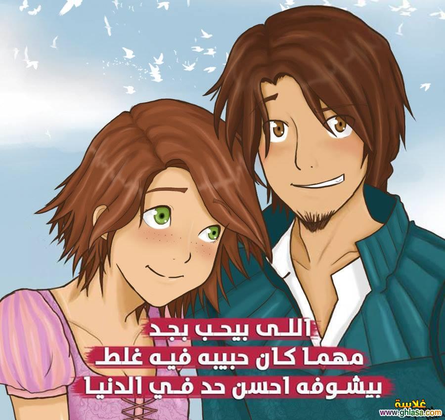صور رومانسية فيسبوك 2017 , صور حب الحب الرومانسي 2017 ghlasa1386612687062.jpg